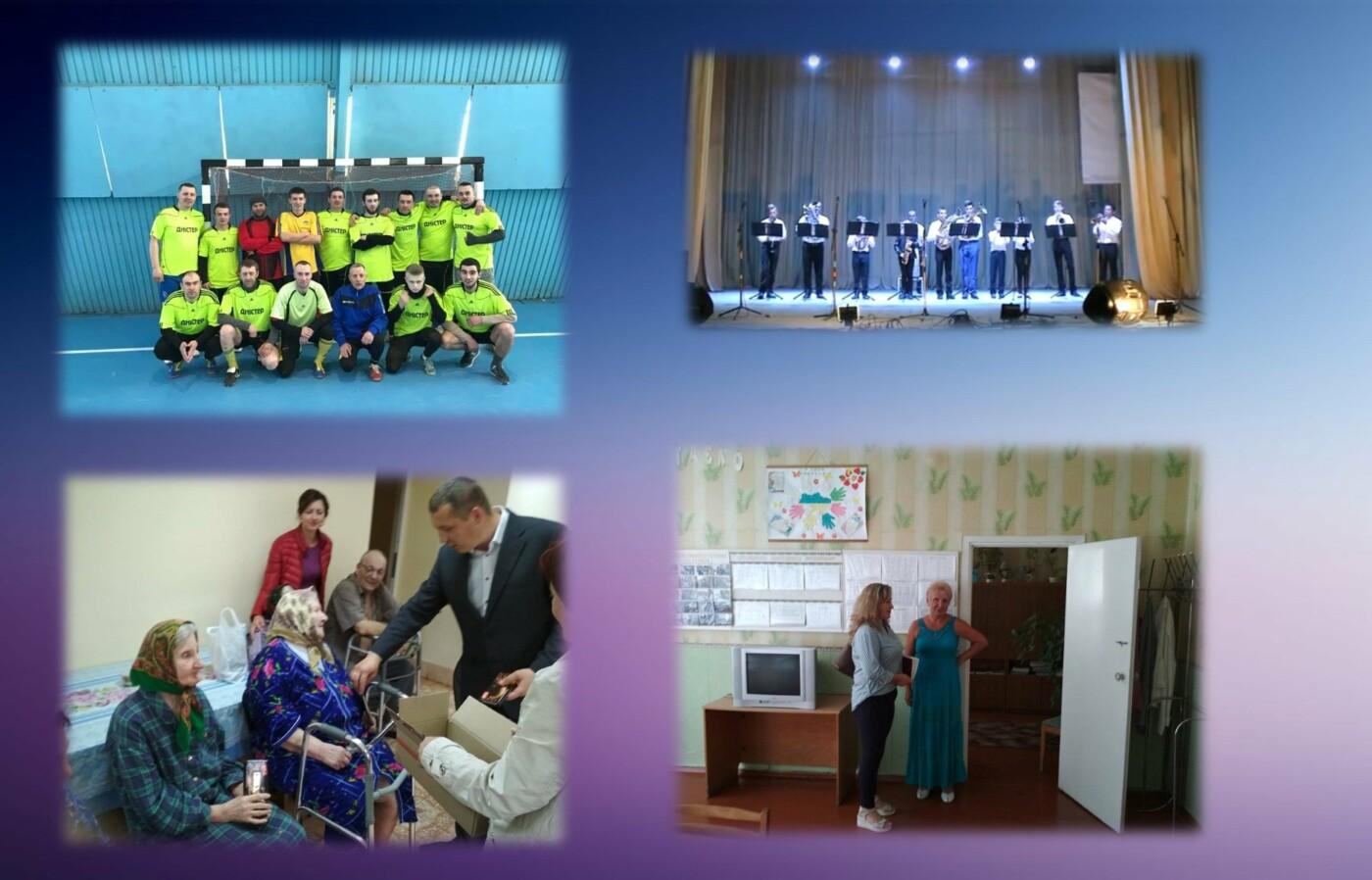 Децентралізація в дії: Староушицька ОТГ звітує про перший рік роботи, фото-5