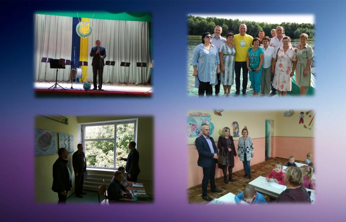 Децентралізація в дії: Староушицька ОТГ звітує про перший рік роботи, фото-9
