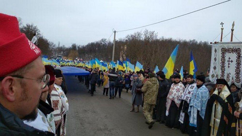 Хмельниччина та Тернопільщина з'єднали прапор України воєдино, фото-1