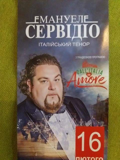 """Концерт до Дня Святого Валентина від """"StarHouse"""", фото-9"""
