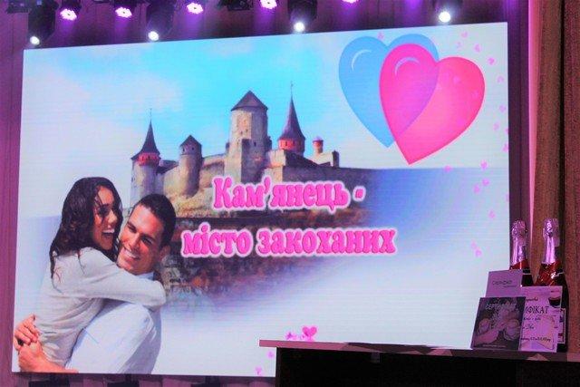 День закоханих у Кам'янці-Подільському, фото-22