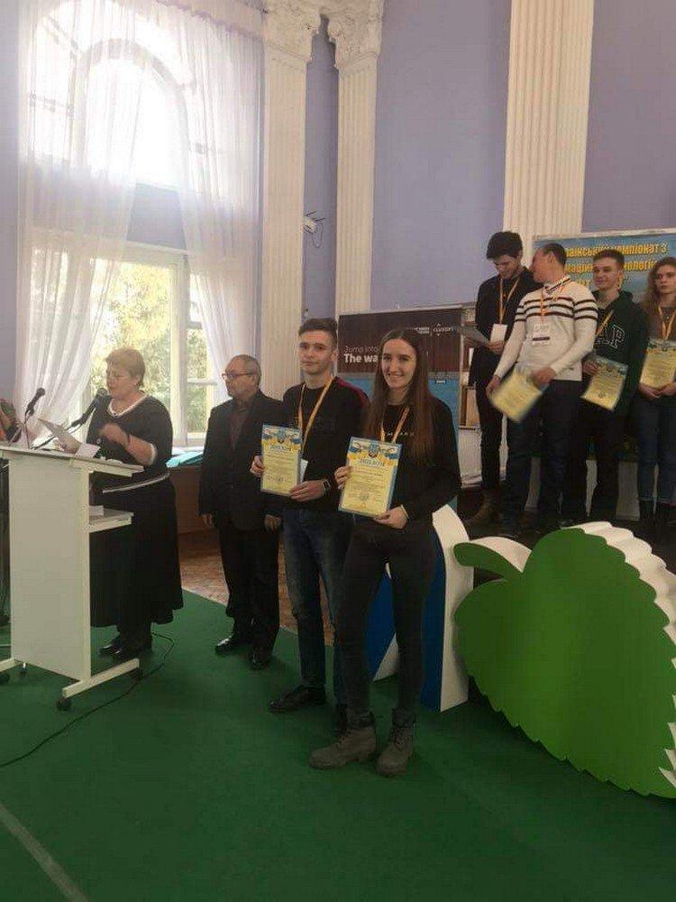 Кам'янецькі учні - призерка всеукраїнського та міжнародного конкурсів, фото-2