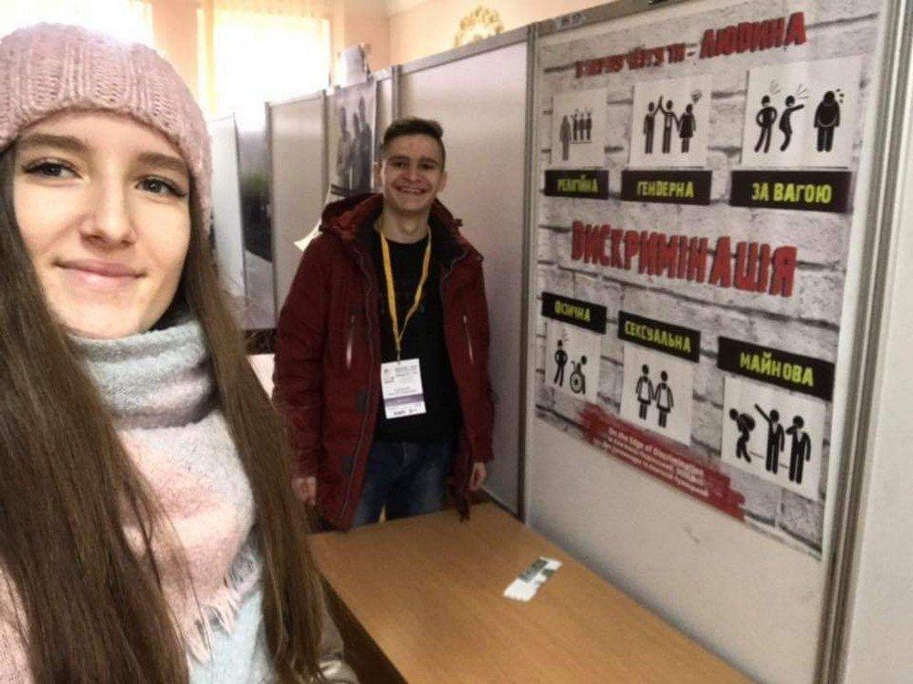 Кам'янецькі учні - призерка всеукраїнського та міжнародного конкурсів, фото-3