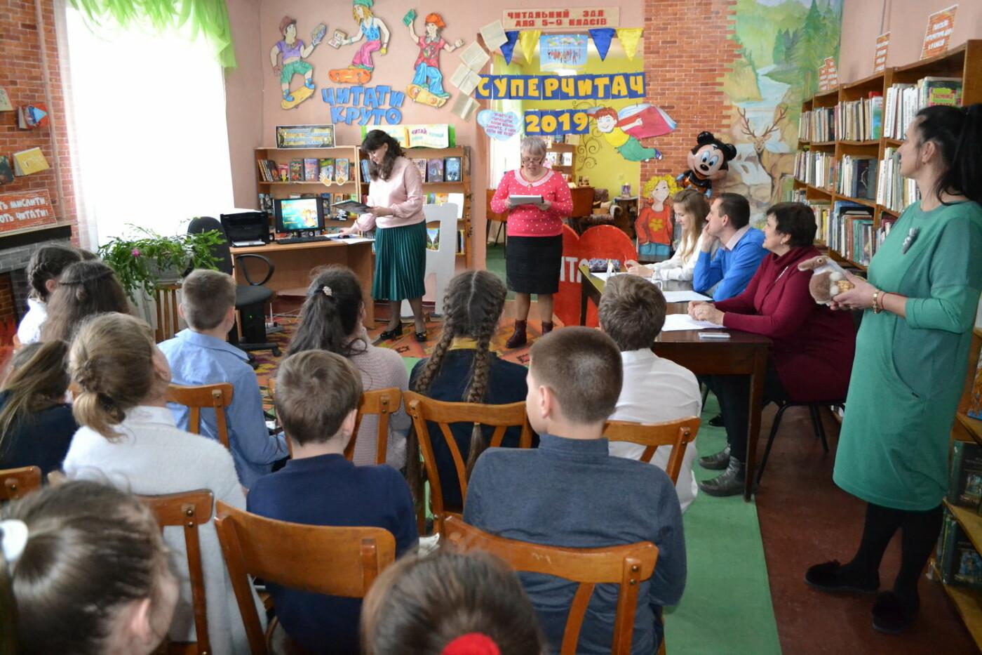 """Кам'янецькі учні змагалися за звання """"Суперчитач бібліотеки"""", фото-3"""