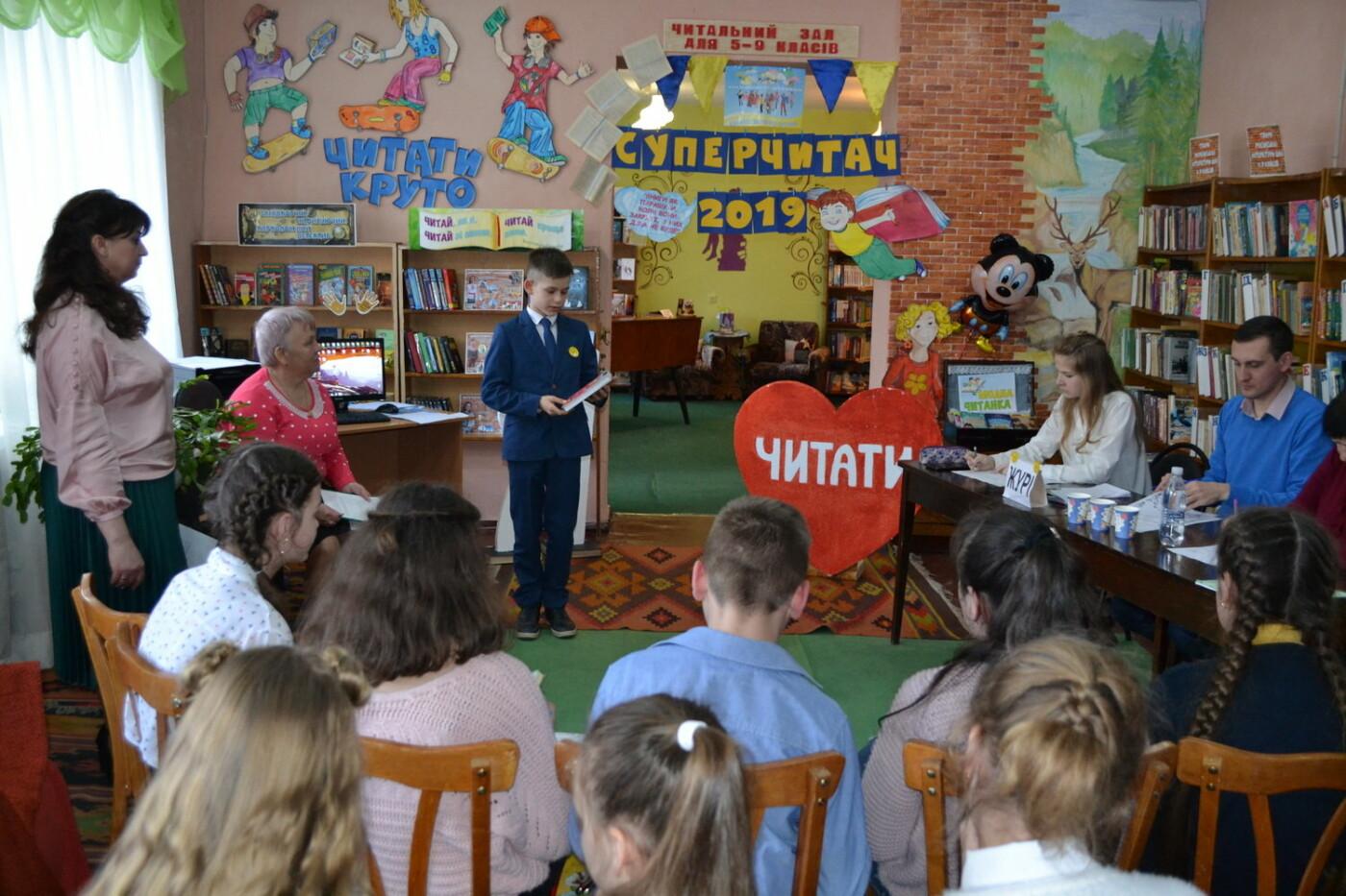 """Кам'янецькі учні змагалися за звання """"Суперчитач бібліотеки"""", фото-4"""