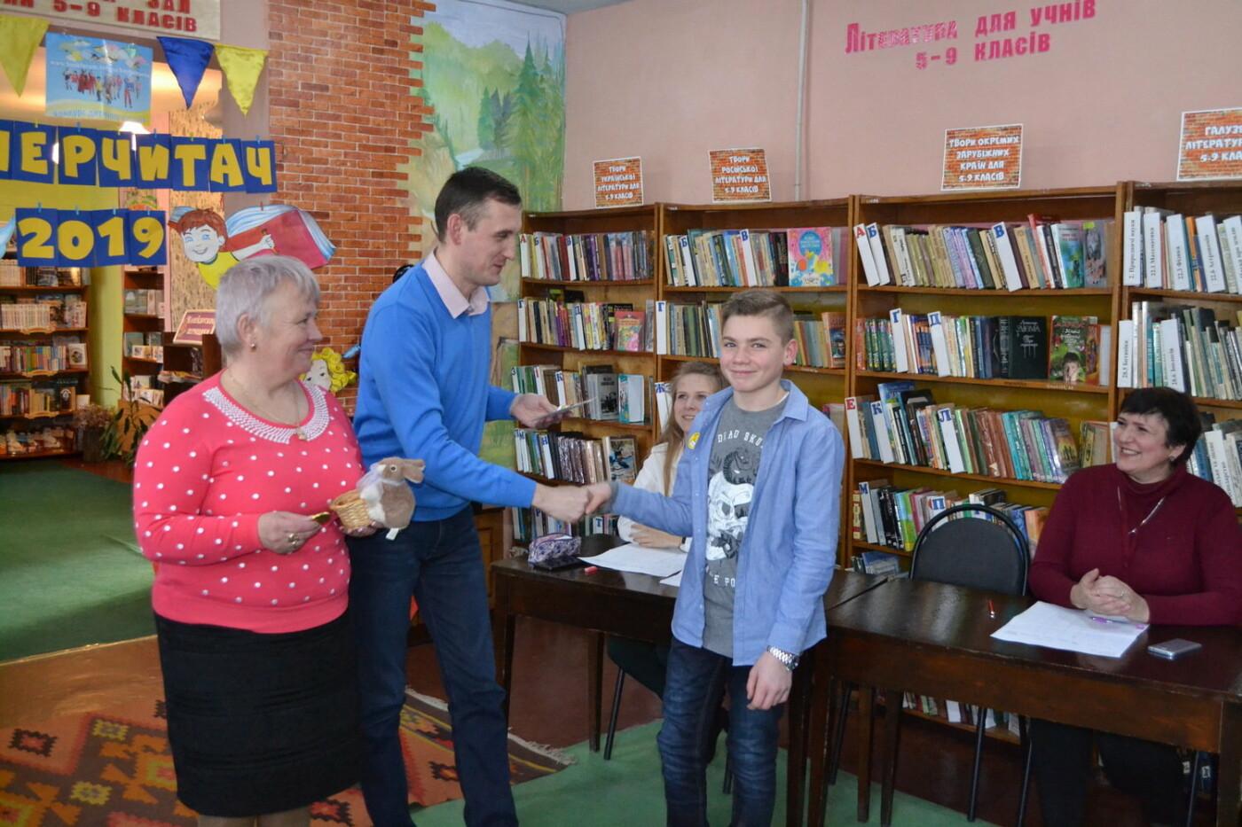 """Кам'янецькі учні змагалися за звання """"Суперчитач бібліотеки"""", фото-5"""