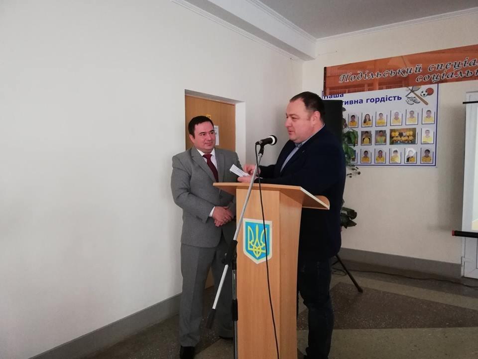 """У Кам'янці відбувся молодіжний форум """"Молодь і науковий прогрес в соціально-економічному розвитку суспільства"""", фото-2"""