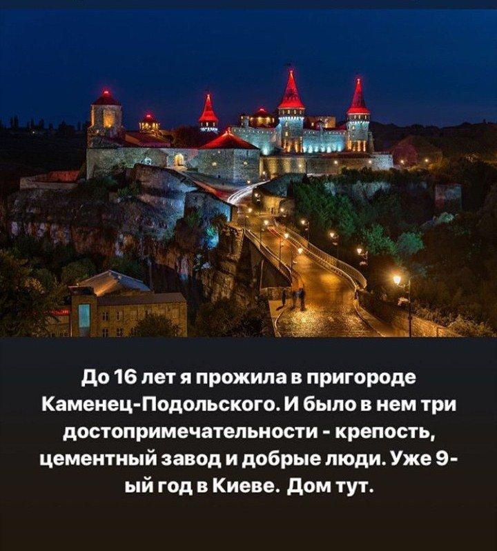 """На проекті """"Холостяк"""", за серце Нікіти Добриніна, бореться уродженка Кам'янеччини, фото-2"""