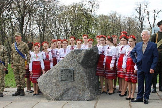 У Кам'янці заклали перший камінь Меморіалу Присязі на вірність Україні, фото-5