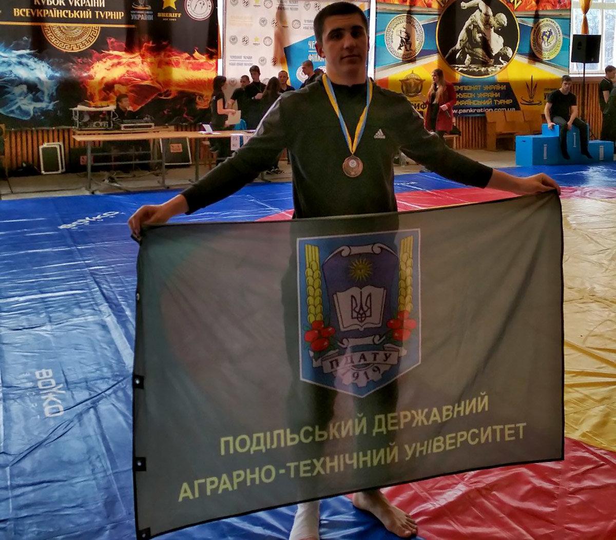 Студент із Кам'янця став призером  чемпіонат України з Панкратіону, фото-2