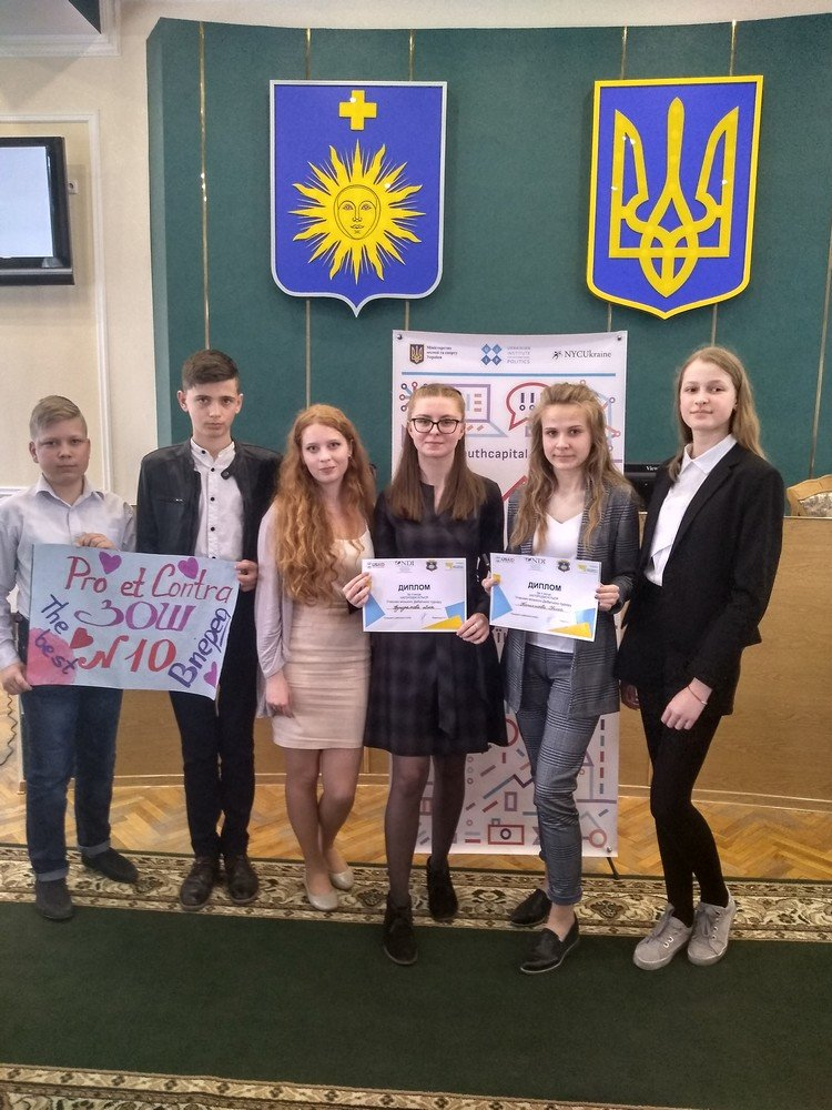 Шкільний дебатний турнір визначив переможця, фото-4