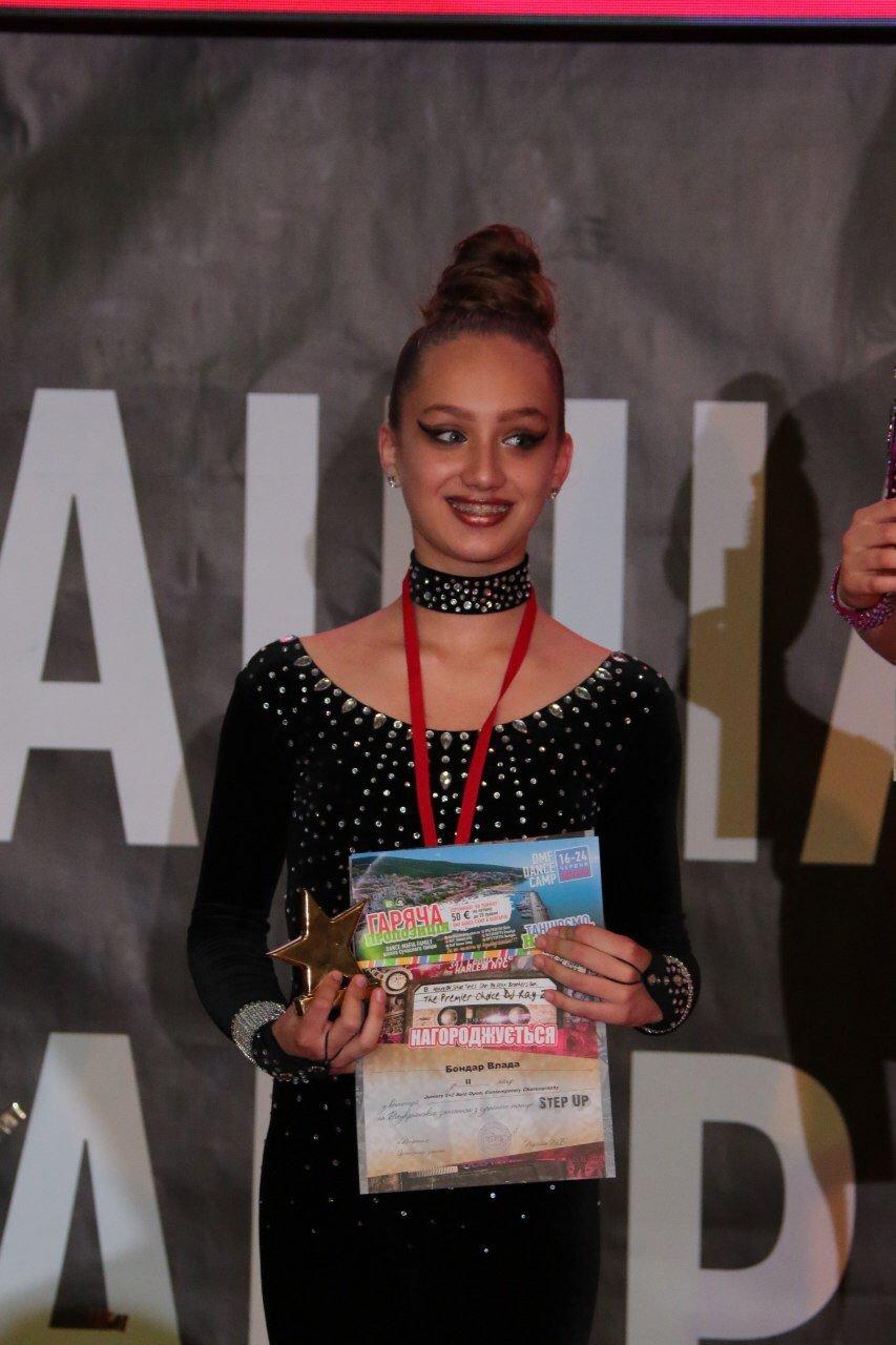 Хореографічна студія із Кам'янця-Подільського стала призером всеукраїнських змагань, фото-2
