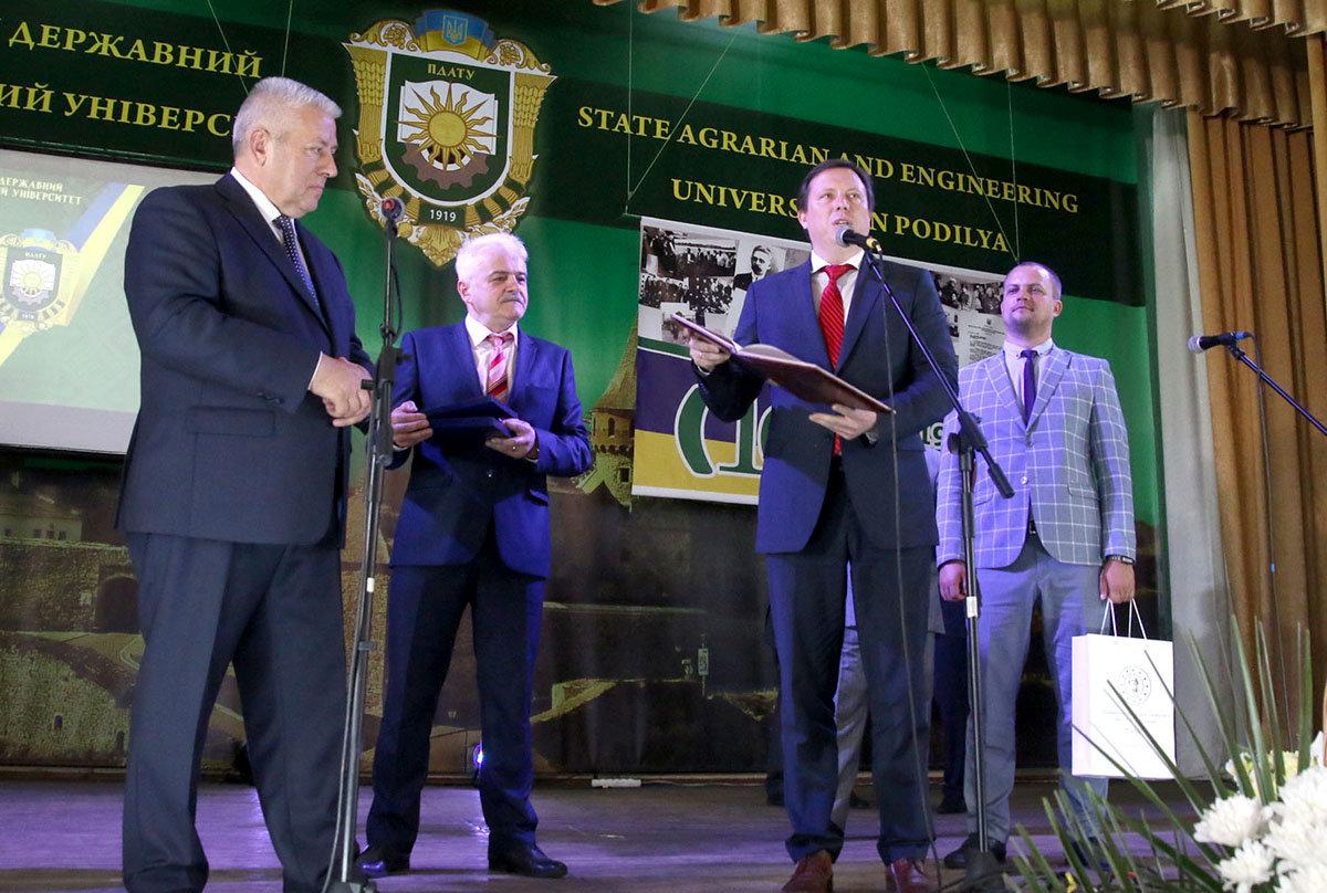 Подільський державний аграрно-технічний університет відзначив своє 100-річчя, фото-12