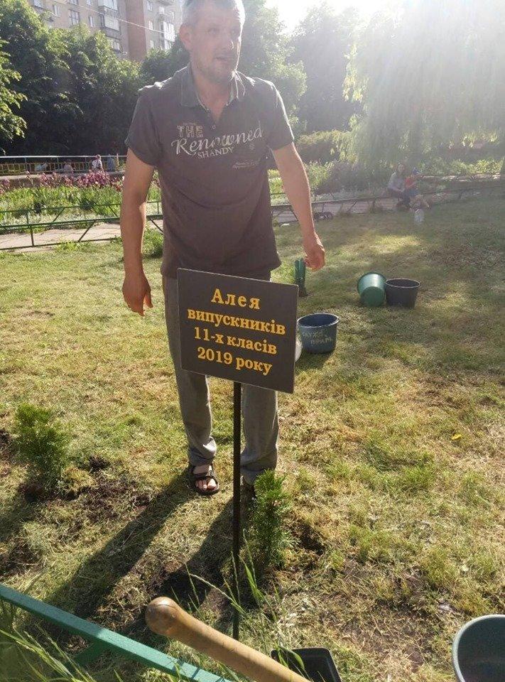 Заборона повітряних кульок спровокувала #ековипускний, фото-3
