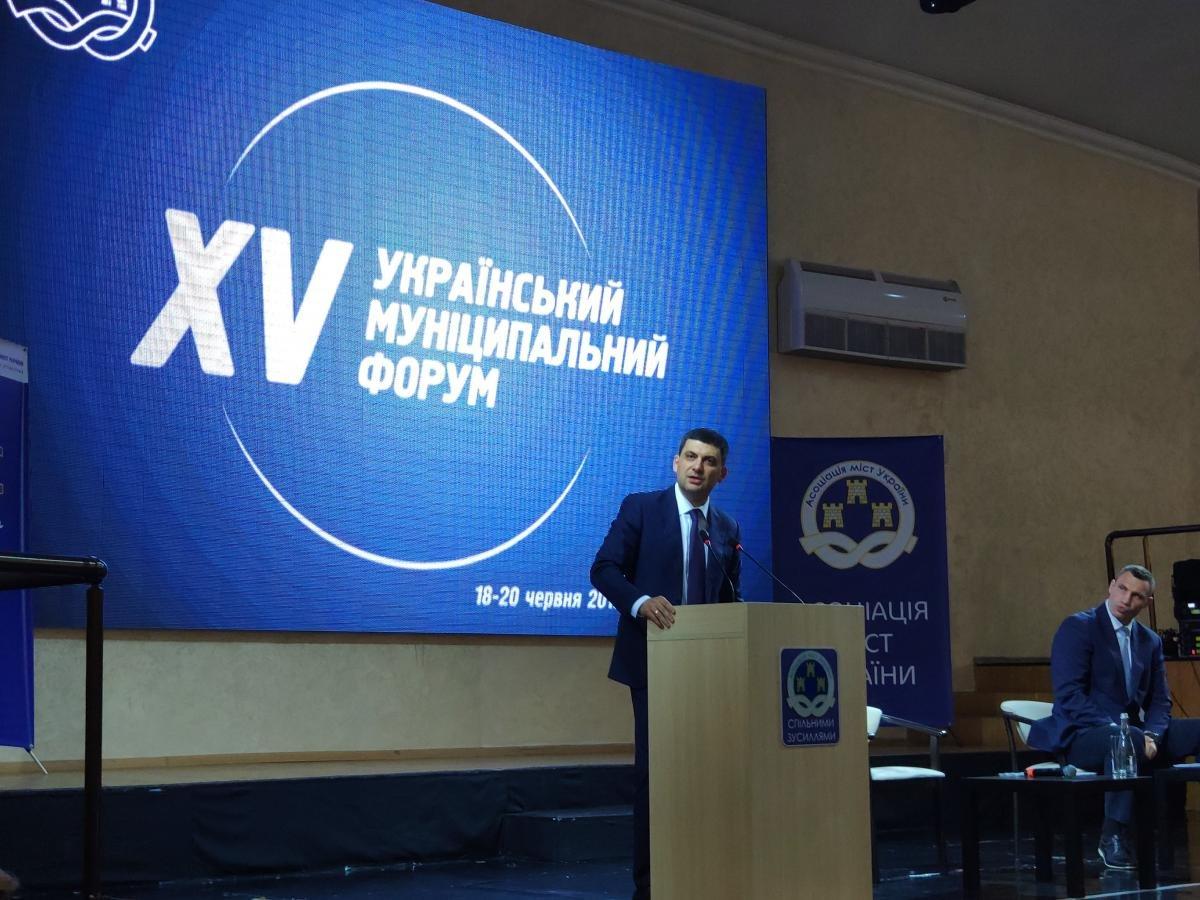 Делегація з Хмельниччини бере участь у XV Українському муніципальному форумі в Одесі, фото-2