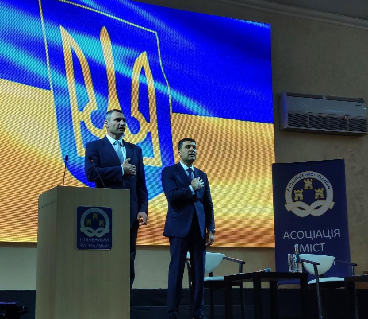 Делегація з Хмельниччини бере участь у XV Українському муніципальному форумі в Одесі, фото-3