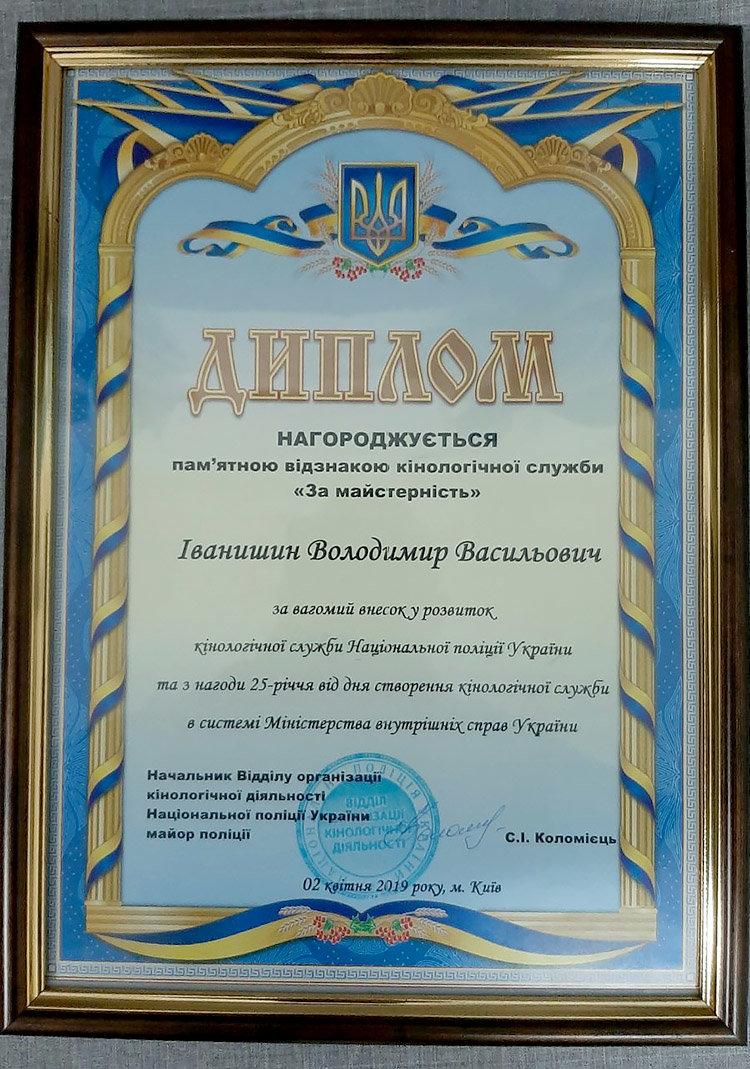 У Кам'янці-Подільському з'явилась єдина в Україні кафедра ветеринарного забезпечення кінологічної служби, фото-4, Фото: ПДАТУ