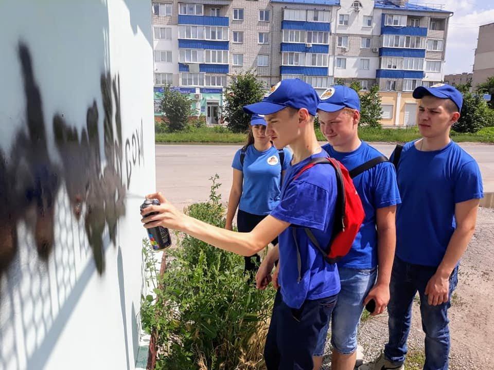 """Молодь Кам'янця-Подільського долучилась до акції """"Стоп наркотик"""", фото-3, Фото: Ювенальна превенція Кам'янця-Подільського"""