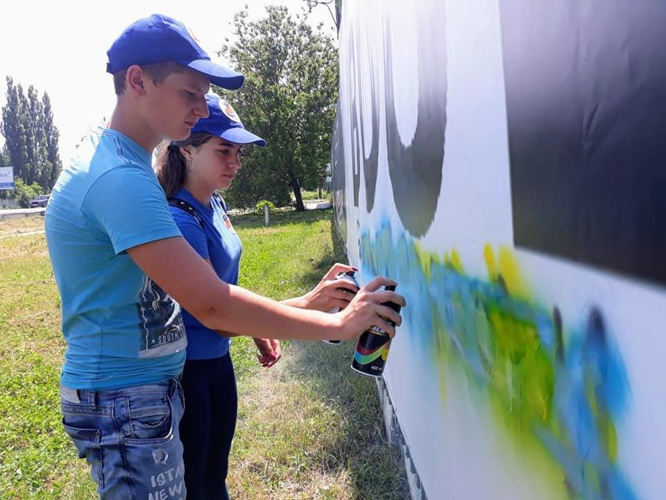 """Молодь Кам'янця-Подільського долучилась до акції """"Стоп наркотик"""", фото-6, Фото: Ювенальна превенція Кам'янця-Подільського"""
