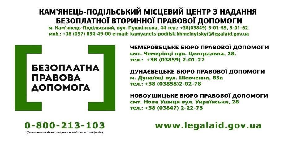 У Кам'янці-Подільському через суд довели право клієнтки на пенсію держслужбовця, фото-1