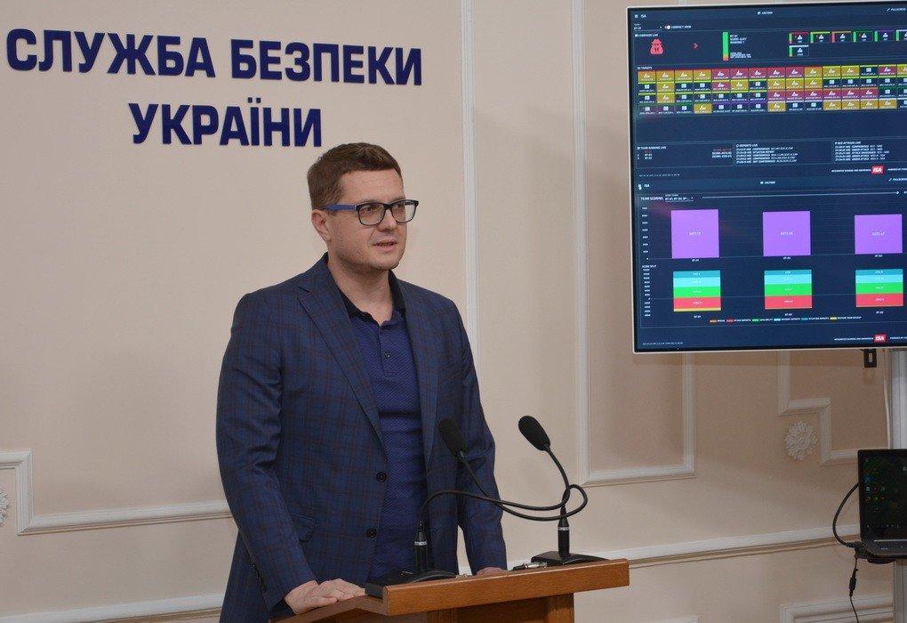 Міжнародні навчання із забезпечення кібербезпеки систем ЦВК відбулись на базі СБУ, фото-1, Фото: Прес-центр СБ України