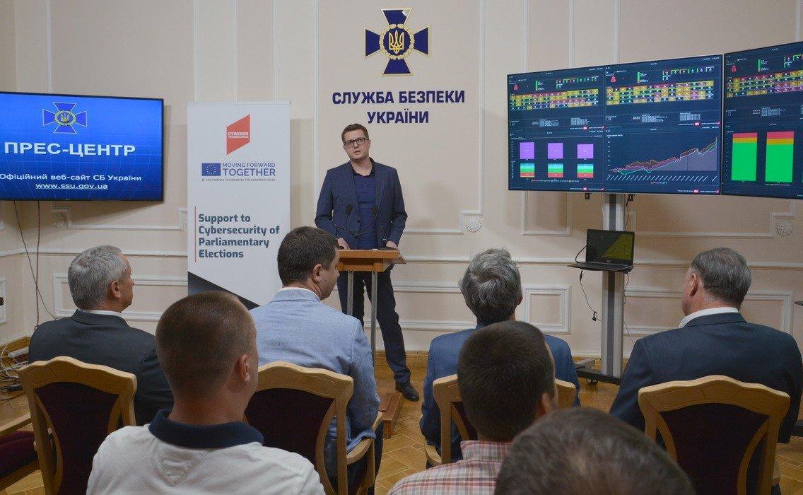 Міжнародні навчання із забезпечення кібербезпеки систем ЦВК відбулись на базі СБУ, фото-2, Фото: Прес-центр СБ України