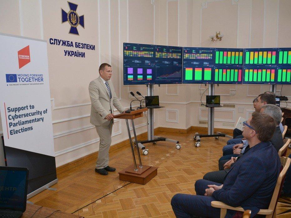 Міжнародні навчання із забезпечення кібербезпеки систем ЦВК відбулись на базі СБУ, фото-4, Фото: Прес-центр СБ України