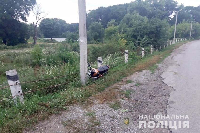 По вулиці Гунській сталась ДТП за участі мотоцикліста, фото-1