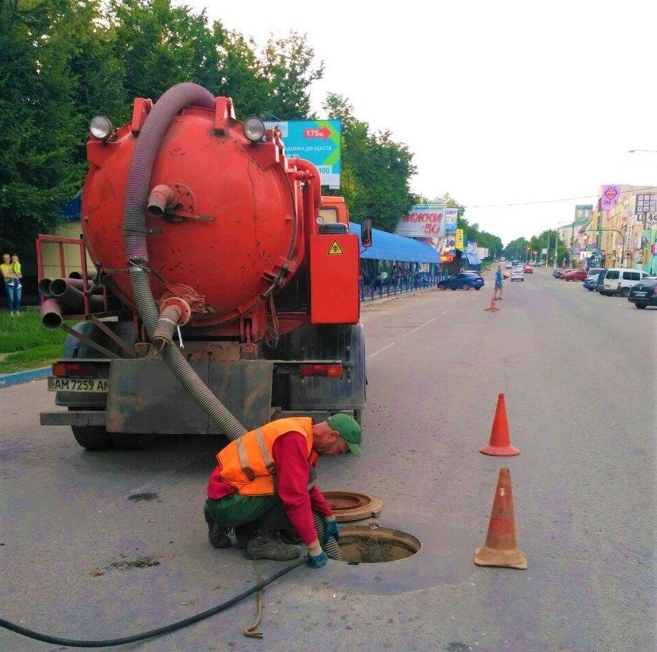Очищення стічних систем міста, фото-5, Фото: Михайло Сімашкевич