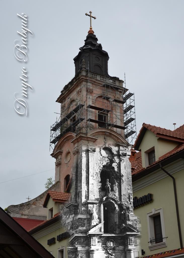 Кам'янець-Подільський у роки Другої світової війни, фото-23