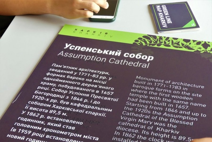 У Кам'янці-Подільському встановлять таблички з доповненою реальністю, фото-4