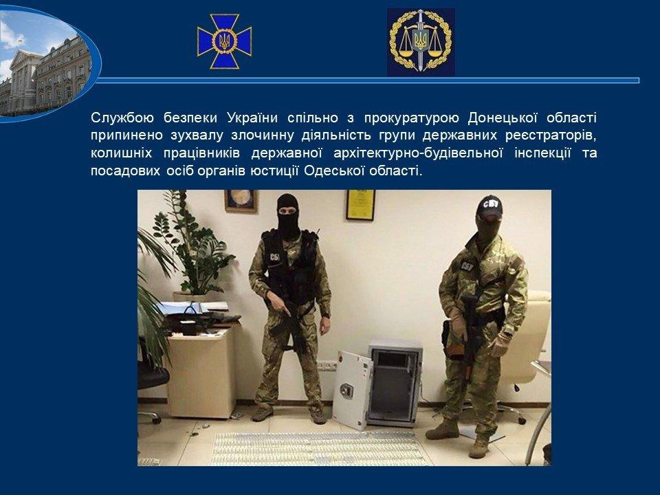 СБУ припинили незаконну діяльність колишніх працівників ДАБІ та юстиції , фото-4