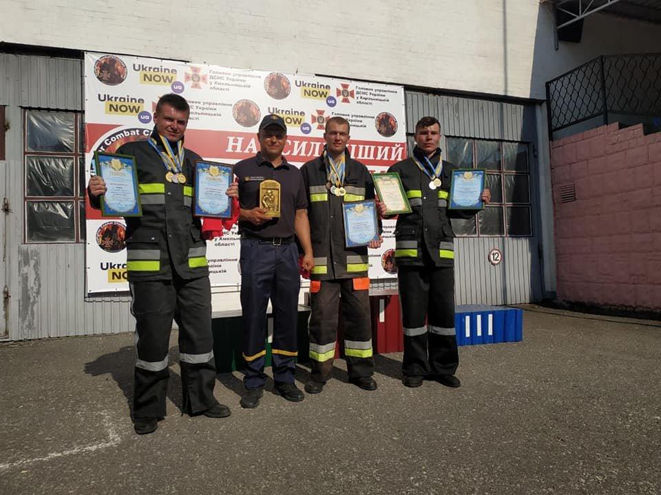 """Кам'янецькі рятувальники вибороли звання """"Найсильніший пожежний-рятувальник"""", фото-1"""