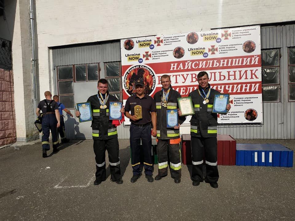 """Кам'янецькі рятувальники вибороли звання """"Найсильніший пожежний-рятувальник"""", фото-2"""