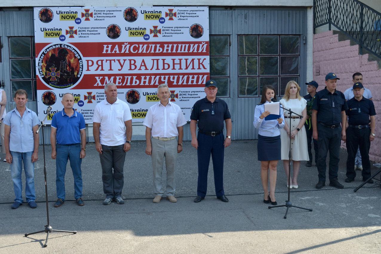 """Кам'янецькі рятувальники вибороли звання """"Найсильніший пожежний-рятувальник"""", фото-3"""