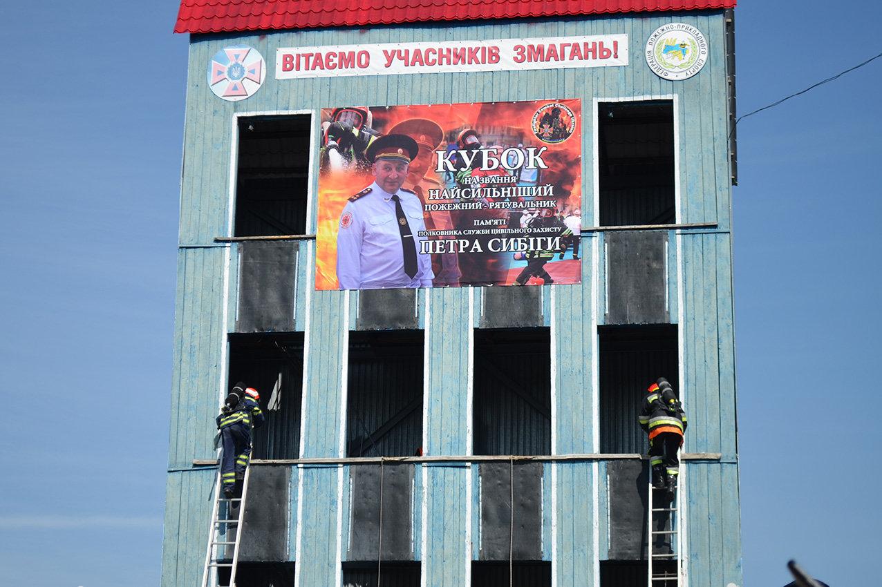 """Кам'янецькі рятувальники вибороли звання """"Найсильніший пожежний-рятувальник"""", фото-6"""