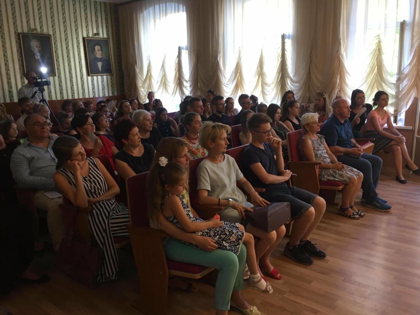У Кам'янці-Подільському музика об'єднала любителів класики, фото-1, Фото: Дмитро Бачинський