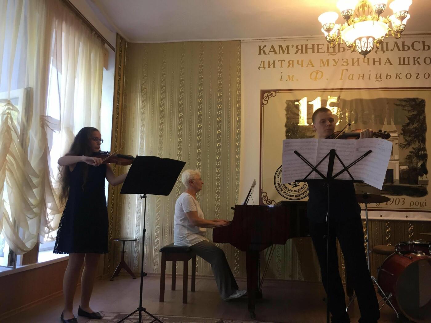 У Кам'янці-Подільському музика об'єднала любителів класики, фото-2, Фото: Дмитро Бачинський
