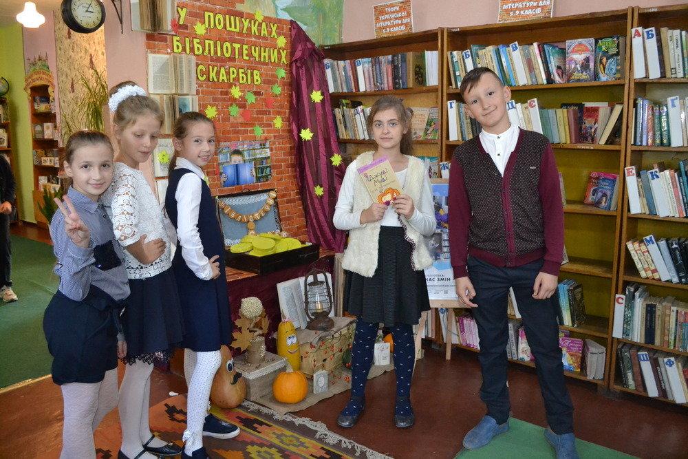Кам'янецькі школярі у бібліотеці шукали скарби, фото-6, Фото: Оксана Манчурак