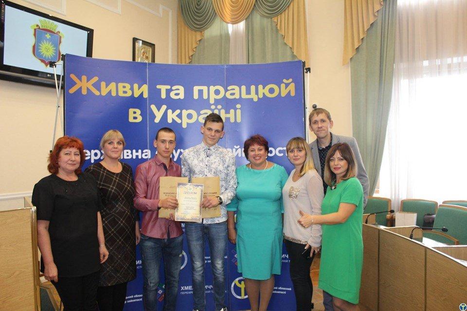 """Учень """"Подільського центру ПТО"""" переміг у конкурсі бізнес-проектів, фото-1"""