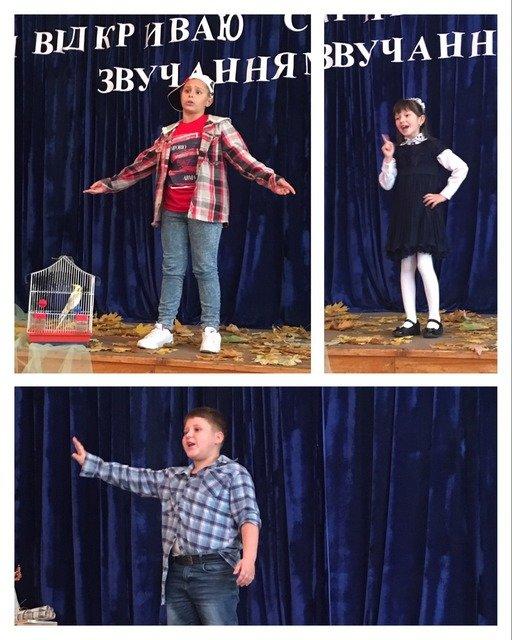 Міський конкурс читців визначив призерів серед кам'янецьких школярів, фото-1