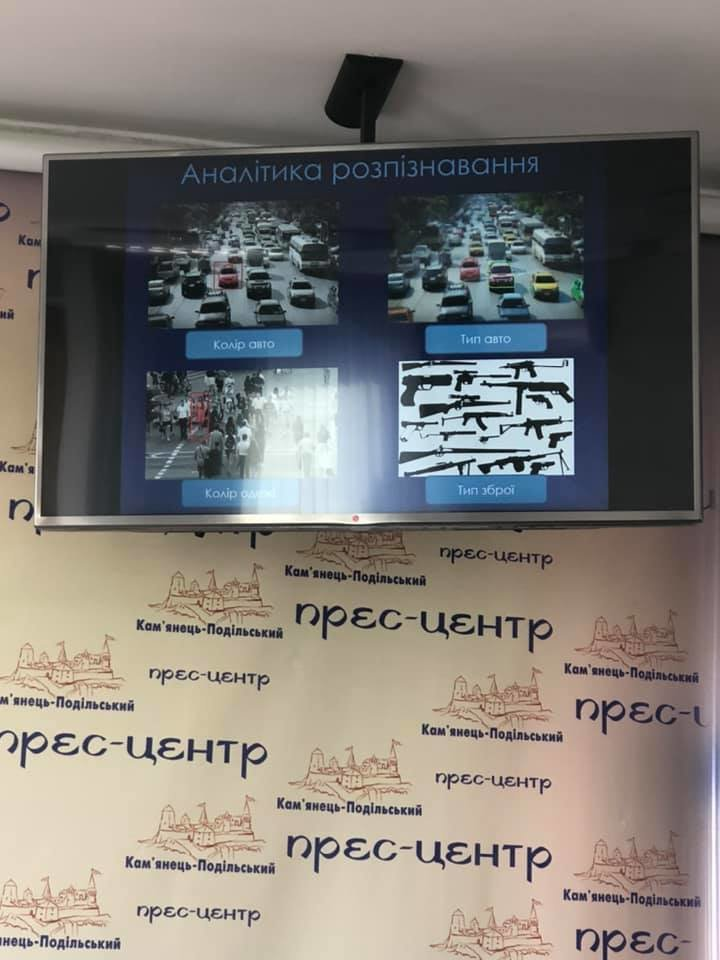 У Кам'янці в тестовому режимі працюватимуть відеокамери, фото-2, Фото: Кам'янець-Подільська міська рада