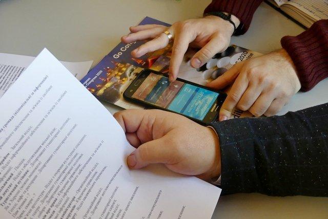 """Створюється мобільний додаток """"Безпечна громада Кам'янця"""", фото-3, Фото: Кам'янець-Подільська міська рада"""