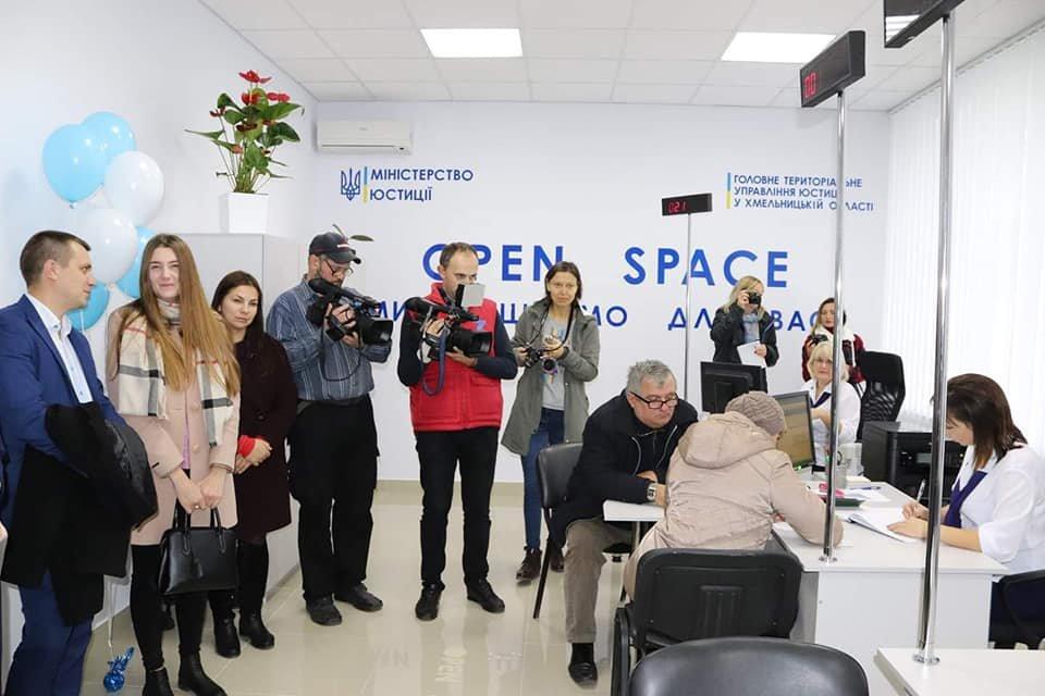 """Сучасний ДРАЦС у Кам'янці-Подільському, у форматі """"Open Space"""", фото-3, Фото: Віктор Худняк, фейсбук"""