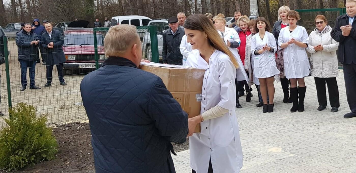 На Кам'янеччині відкрили нову амбулаторію сімейної медицини, фото-13, Фото: Хмельницька ОДА
