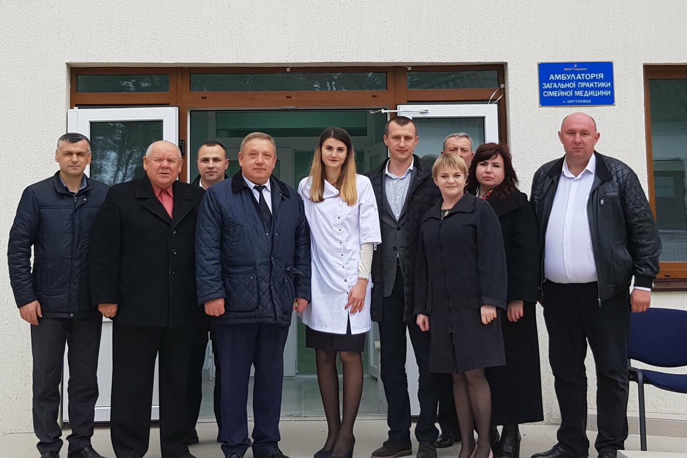На Кам'янеччині відкрили нову амбулаторію сімейної медицини, фото-1, Фото: Хмельницька ОДА