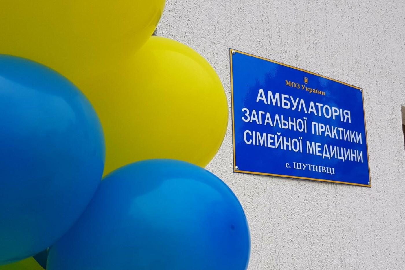 На Кам'янеччині відкрили нову амбулаторію сімейної медицини, фото-3, Фото: Хмельницька ОДА