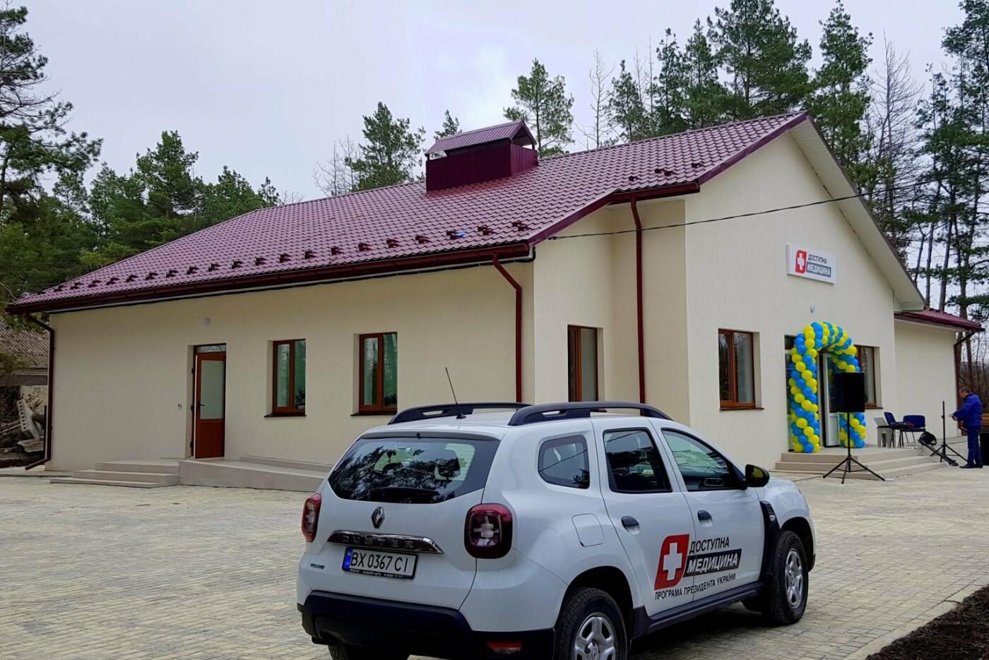 На Кам'янеччині відкрили нову амбулаторію сімейної медицини, фото-4, Фото: Хмельницька ОДА