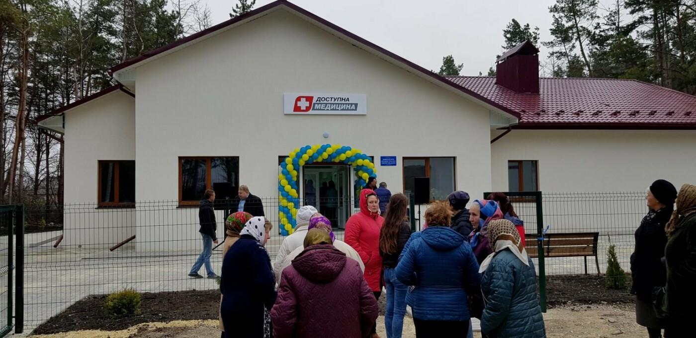 На Кам'янеччині відкрили нову амбулаторію сімейної медицини, фото-6, Фото: Хмельницька ОДА