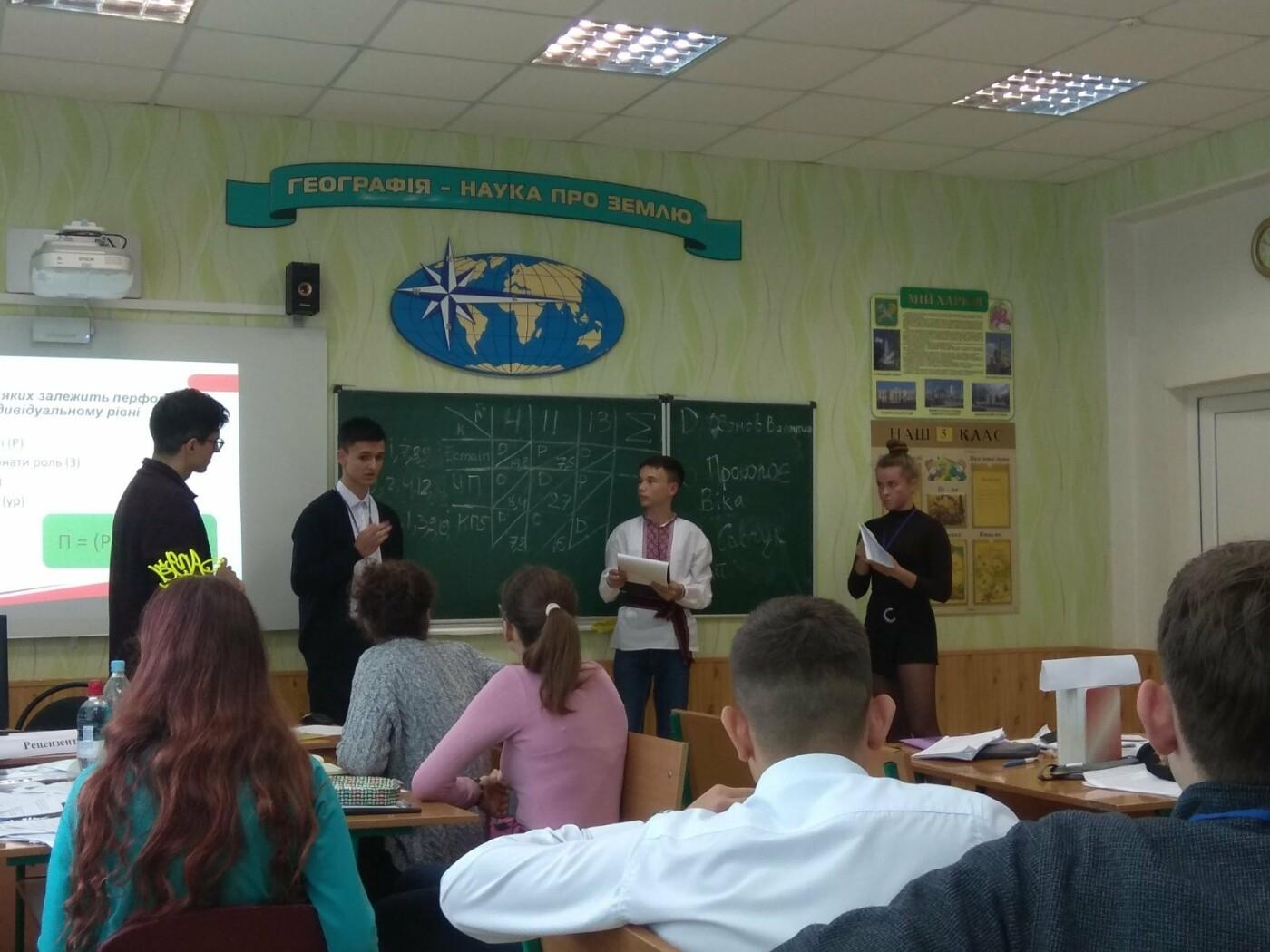 Команда кам'янецьких школярів увійшла у 10-ку найкращих юних економістів України, фото-2, Фото: Управління освіти і науки